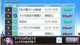 勇者のきろく ゲーム画面4