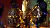 三国戦紀 ゲーム画面1