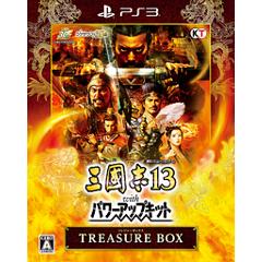 三國志13 with パワーアップキット TREASURE BOX ジャケット画像