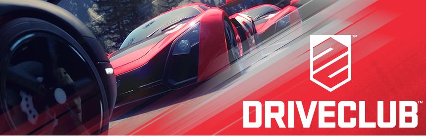 DRIVECLUB:イメージ画像1