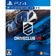 DRIVECLUB VR ジャケット画像