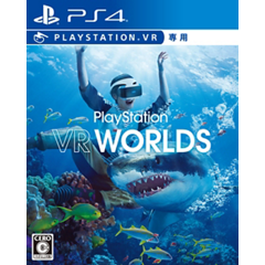 PlayStation VR WORLDS ジャケット画像