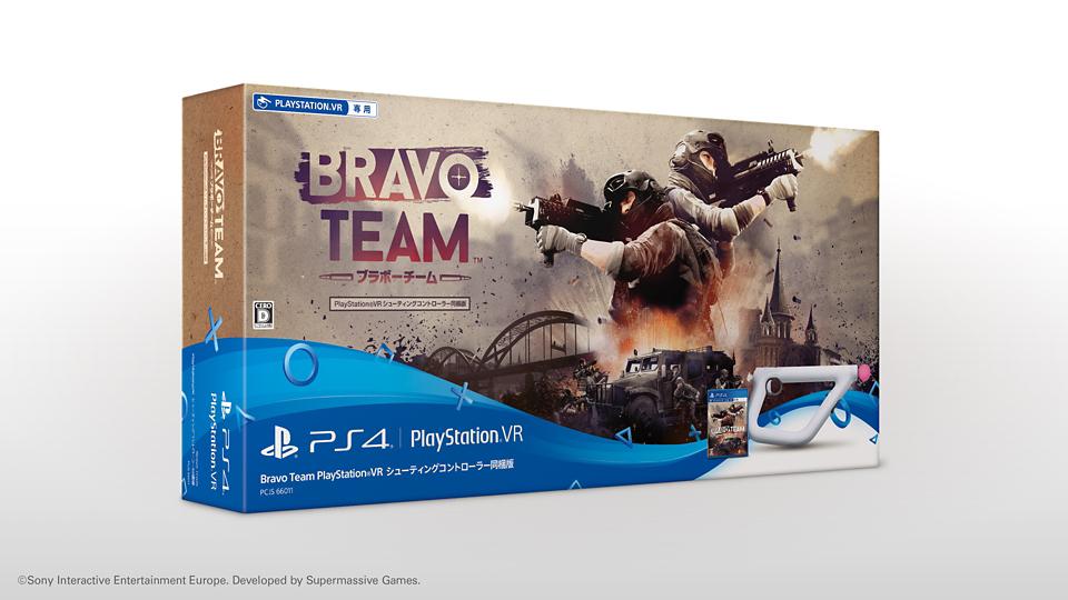 Bravo Team_body_3
