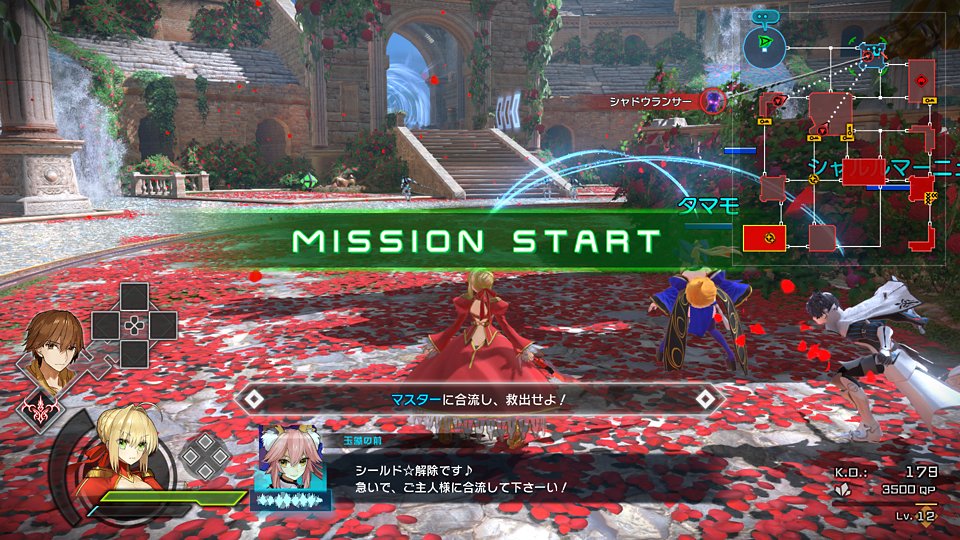 Fate/EXTELLA LINK_body_3