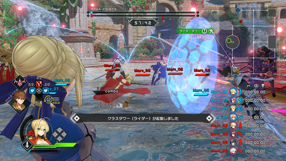 Fate/EXTELLA LINK_body_4