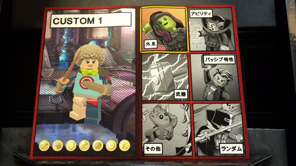 レゴ マーベル スーパー・ヒーローズ2 ザ・ゲーム_body_5
