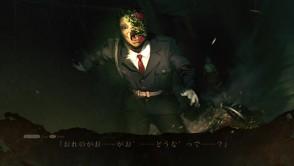 死印_gallery_3