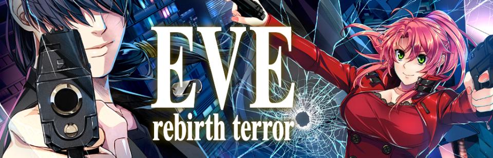 EVE rebirth terror