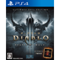 Diablo III Reaper of Souls Ultimate Evil Edition