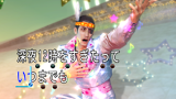 龍が如く0 誓いの場所 新価格版 ゲーム画面5