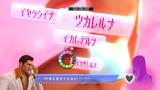 龍が如く0 誓いの場所 新価格版 ゲーム画面6