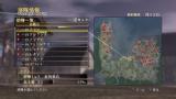 ブレイドストーム 百年戦争&ナイトメア ゲーム画面8