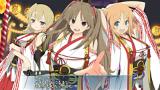 閃乱カグラ ESTIVAL VERSUS -少女達の選択- ゲーム画面6