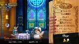 オーディンスフィア レイヴスラシル ゲーム画面7