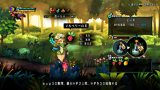 オーディンスフィア レイヴスラシル ゲーム画面8