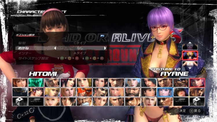 DEAD OR ALIVE 5 Last Round_body_16
