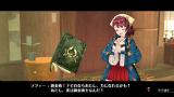 ソフィーのアトリエ ~不思議な本の錬金術士~ ゲーム画面1