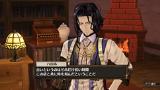 ソフィーのアトリエ ~不思議な本の錬金術士~ ゲーム画面3