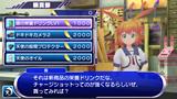 ぎゃる☆がん だぶるぴーす ゲーム画面7