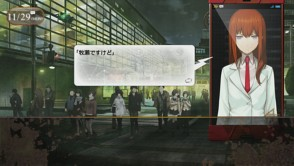 STEINS;GATE 0_gallery_9