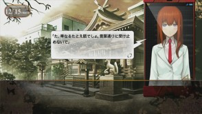 STEINS;GATE 0_gallery_10