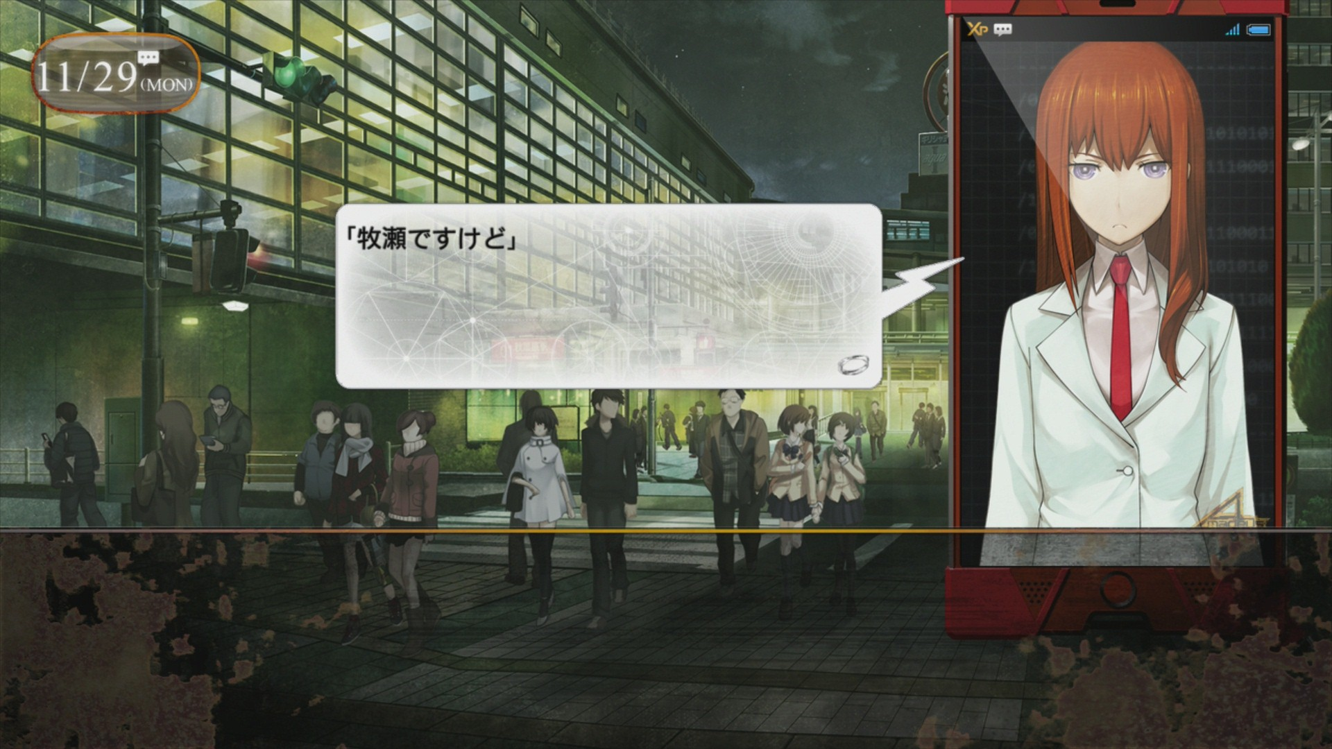 STEINS;GATE 0_body_17