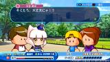 実況パワフルプロ野球2016 ゲーム画面2