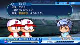 実況パワフルプロ野球2016 ゲーム画面3