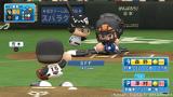 実況パワフルプロ野球2016 ゲーム画面6