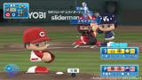 実況パワフルプロ野球2016 ゲーム画面8