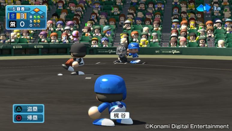 『実況パワフルプロ野球2016』ゲーム画面