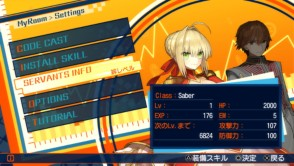 Fate/EXTELLA_gallery_5