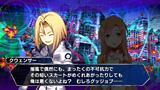 電撃文庫 FIGHTING CLIMAX IGNITION ゲーム画面6