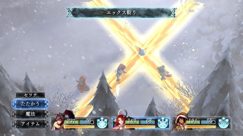 『いけにえと雪のセツナ』ゲーム画面
