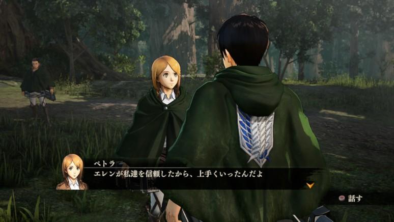 『進撃の巨人』ゲーム画面