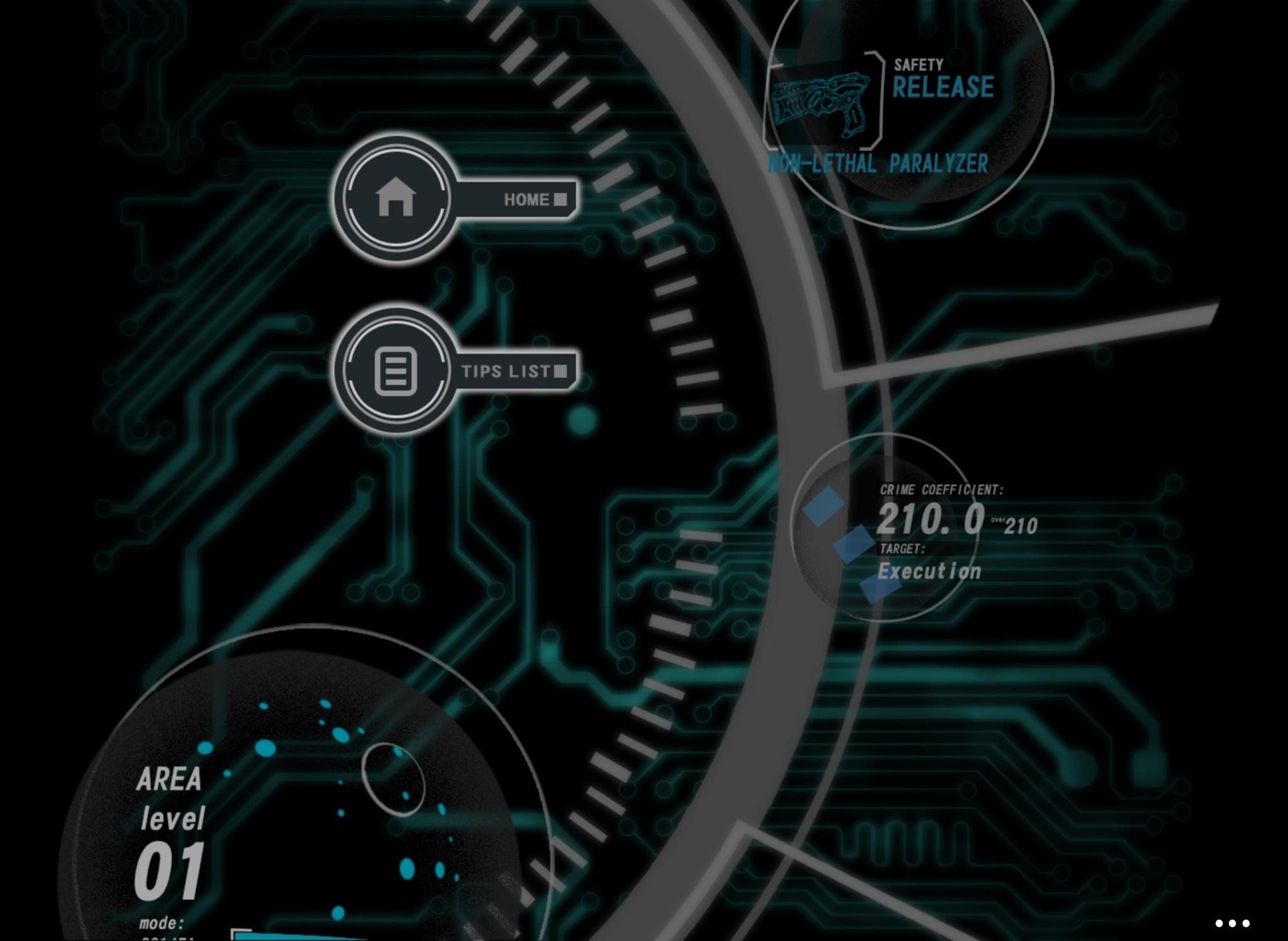 ゲームソフト Psycho Pass サイコパス 選択なき幸福