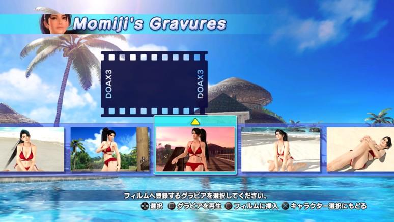『DEAD OR ALIVE Xtreme 3 Venus』ゲーム画面