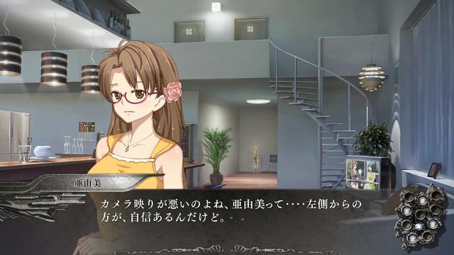 この世の果てで恋を唄う少女YU-NO ゲーム画面2