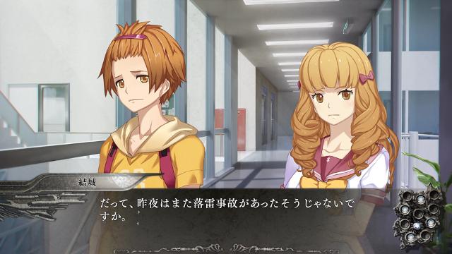 この世の果てで恋を唄う少女YU-NO ゲーム画面4