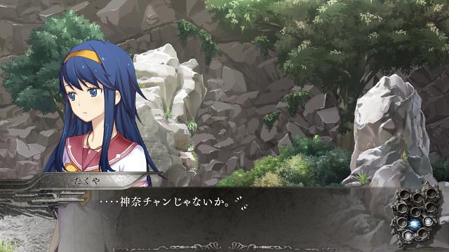 この世の果てで恋を唄う少女YU-NO 限定版 ゲーム画面6