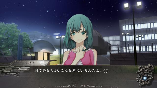 この世の果てで恋を唄う少女YU-NO ゲーム画面7