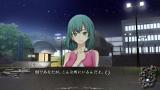 この世の果てで恋を唄う少女YU-NO 限定版 ゲーム画面7