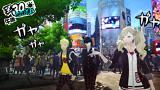豪華版「ペルソナ5 20thアニバーサリー・エディション」 ゲーム画面1