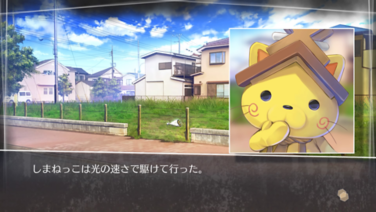 『√Letter ルートレター』ゲーム画面