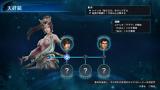 真・三國無双 英傑伝 ゲーム画面11