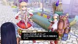 フィリスのアトリエ ~不思議な旅の錬金術士~ ゲーム画面2