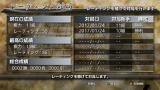 銀星将棋 阿吽闘神金剛雷斬 ゲーム画面2