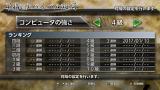 銀星将棋 阿吽闘神金剛雷斬 ゲーム画面4