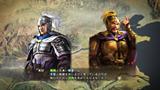 三國志13 with パワーアップキット ゲーム画面1