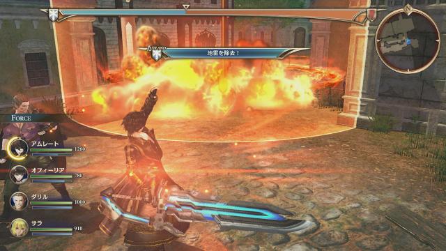 蒼き革命のヴァルキュリア ゲーム画面4